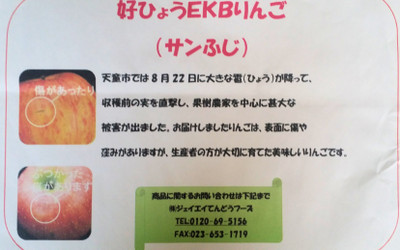 20141203_075351